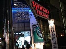 シンナラレコード.jpg